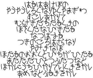 font_sample.png