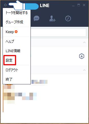 2016-01-23-line-0tte.png