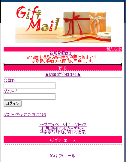 2016-01-29-gift.png