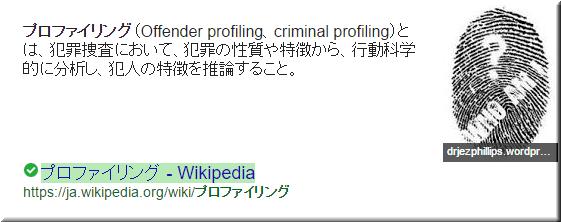 2016-02-09-profiling-c.png