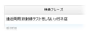 keyword_57.jpg