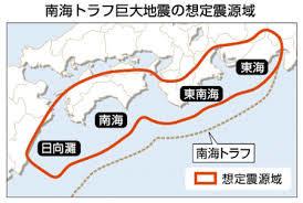 南海トラフ3