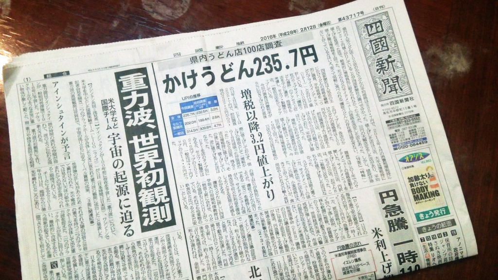 世紀のニュース