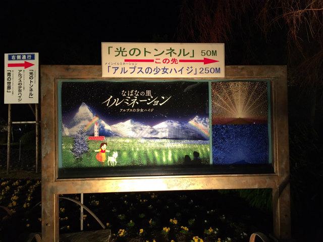 20160129_1098.jpg
