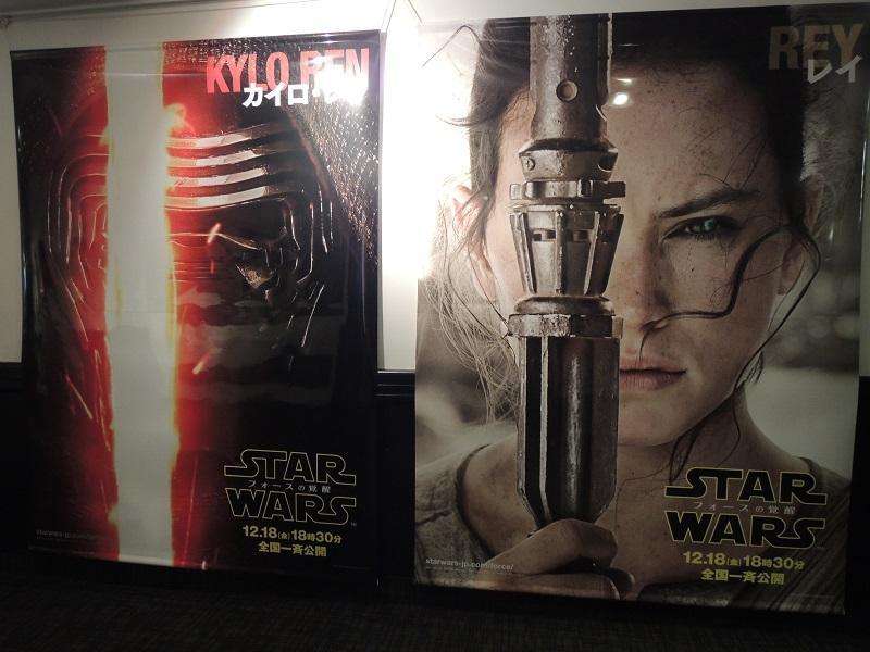 劇場のポスター