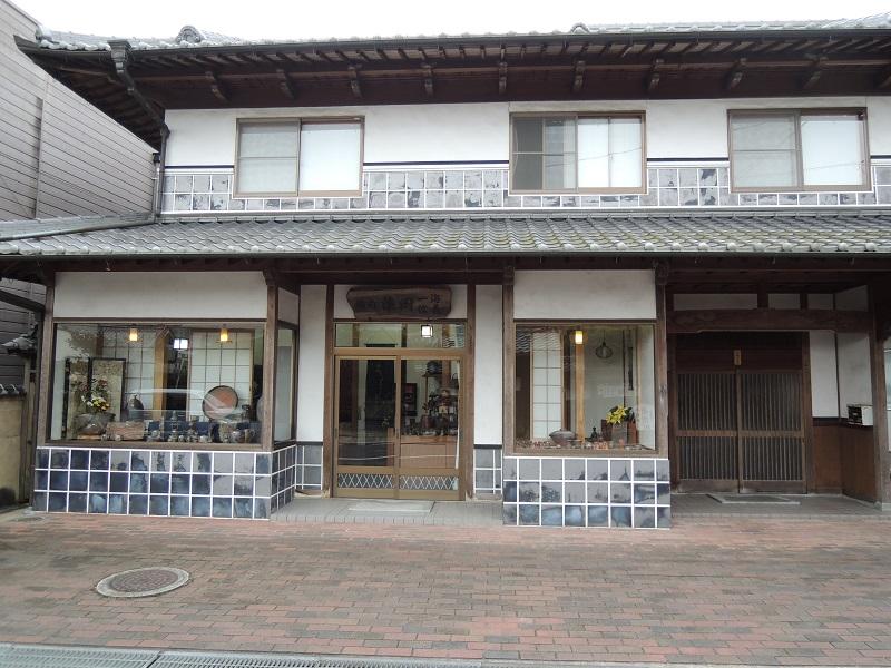 柴岡一海・信義さんのお店