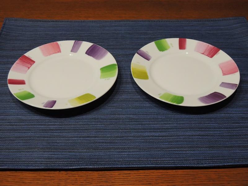 プロ-ヴァプリマ お皿