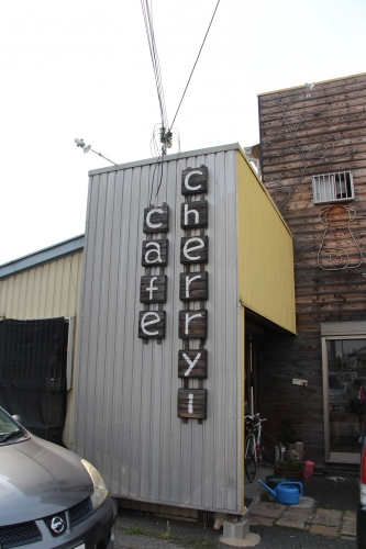cherry cafe