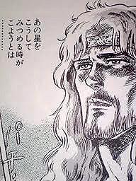 hokuto_toki01.jpg