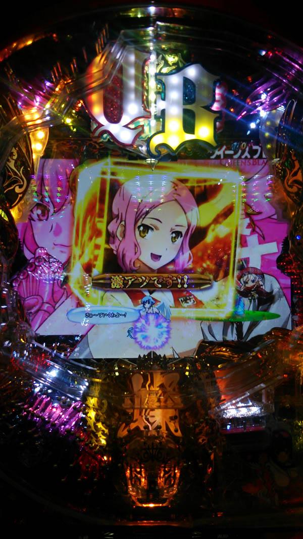 DSC_0027_20151203144026ddc.jpg