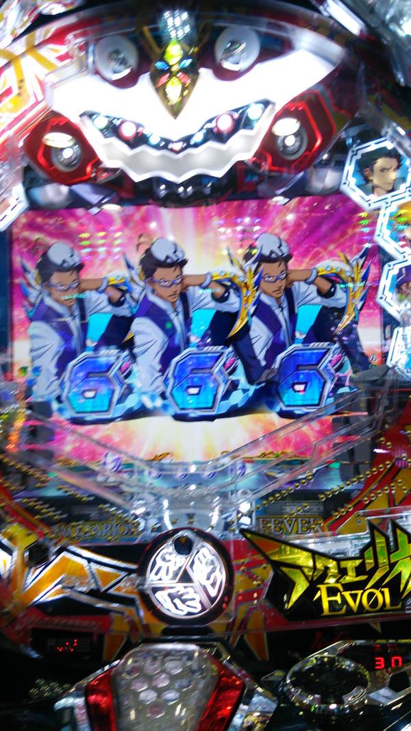 DSC_0027_20160205173330d74.jpg