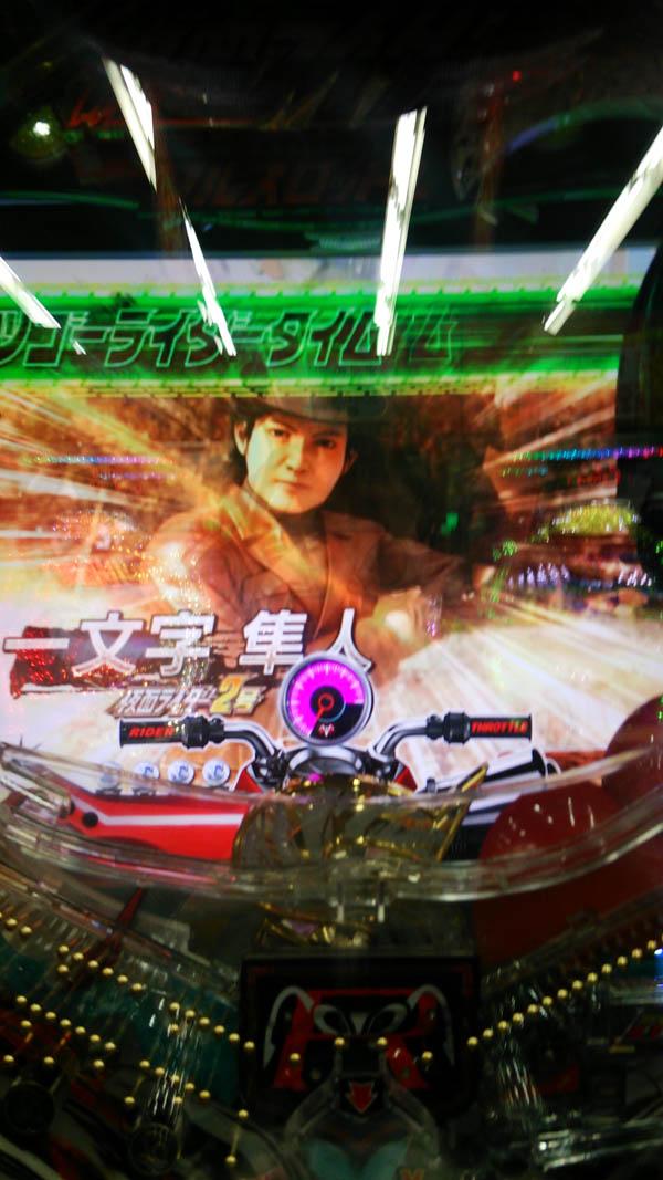 DSC_0065_20151202202116fcd.jpg
