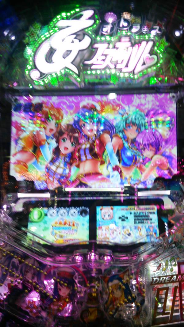 DSC_0103_2016020517353324d.jpg