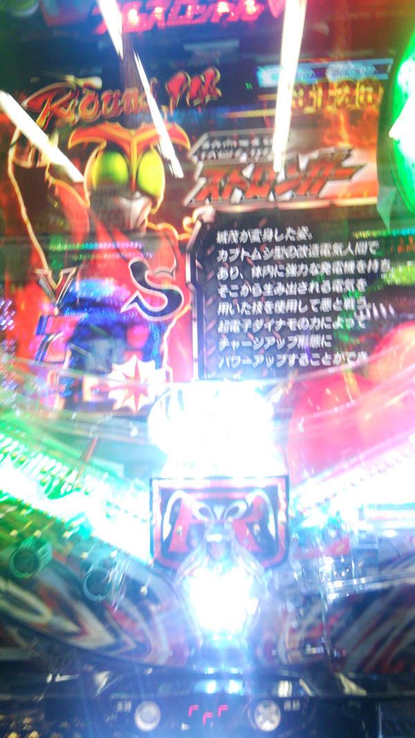 DSC_0287_20151202202718597.jpg