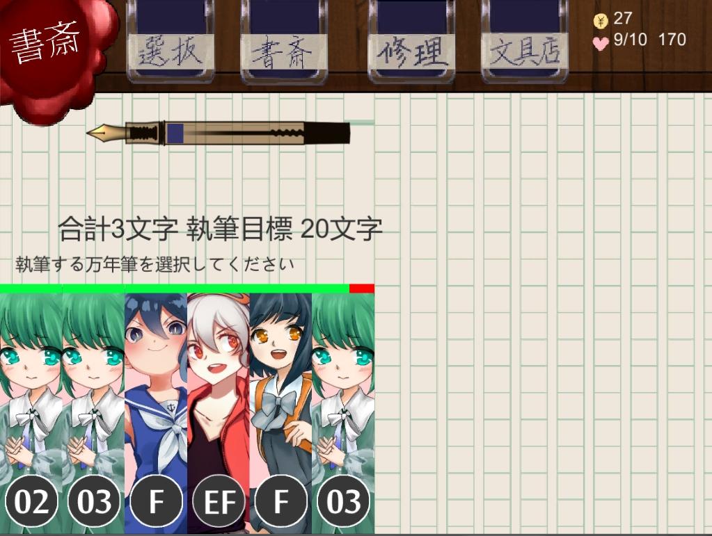 20160106224119c3c.jpg