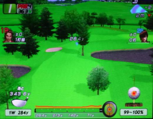 架空ゴルフコース 群青の杜GC (3)