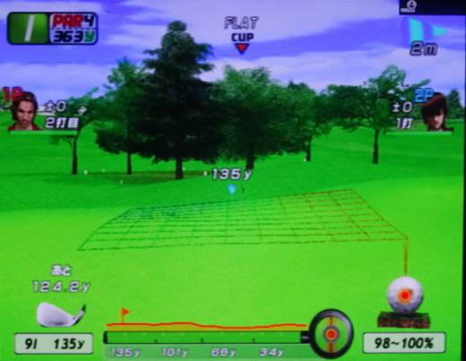 架空ゴルフコース 群青の杜GC (4)
