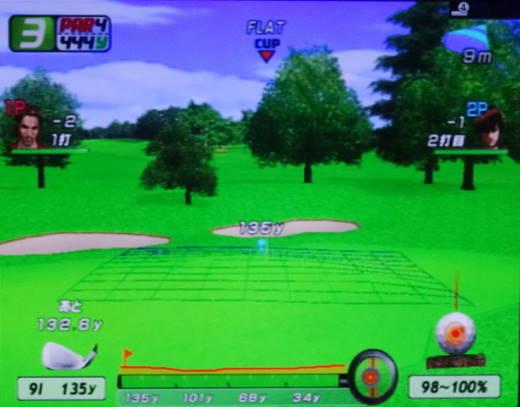 架空ゴルフコース 群青の杜GC (7)