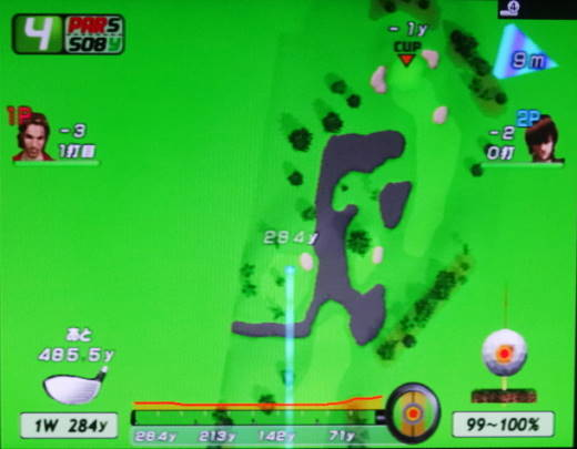 架空ゴルフコース 群青の杜GC (8)