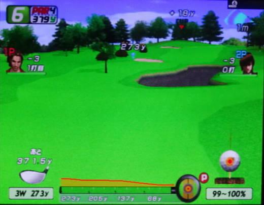 架空ゴルフコース 群青の杜GC (12)