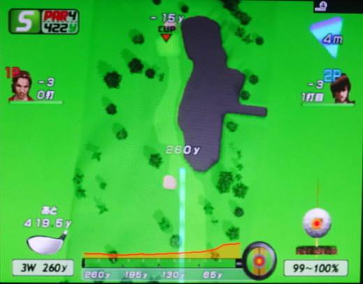 架空ゴルフコース 群青の杜GC (11)