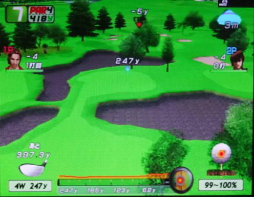 架空ゴルフコース 群青の杜GC (14)