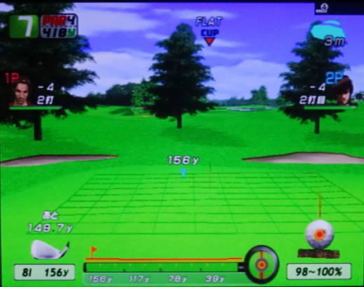 架空ゴルフコース 群青の杜GC (15)
