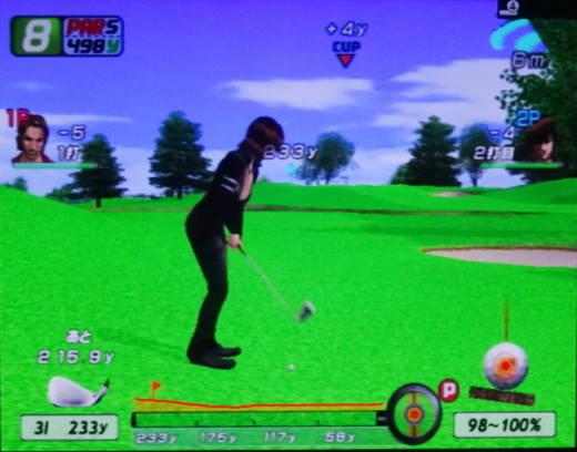 架空ゴルフコース 群青の杜GC (17)