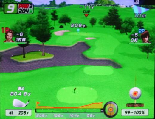 架空ゴルフコース 群青の杜GC (19)