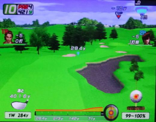 架空ゴルフコース 群青の杜GC (21)