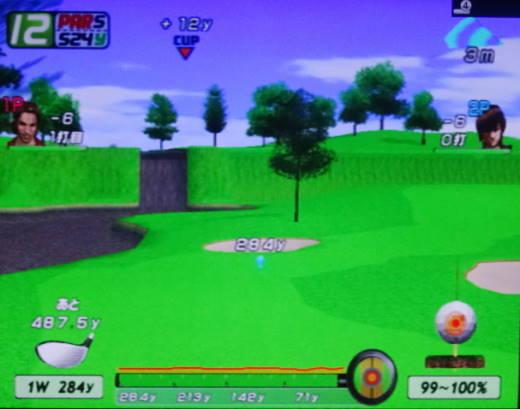 架空ゴルフコース 群青の杜GC (26)