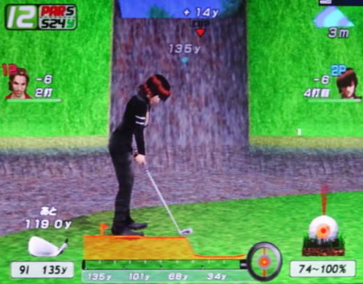 架空ゴルフコース 群青の杜GC (29)