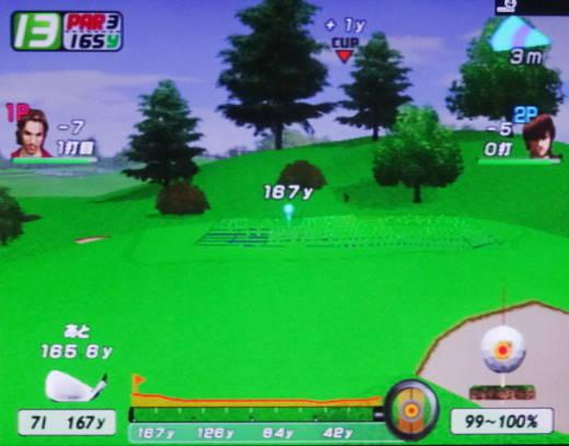 架空ゴルフコース 群青の杜GC (30)