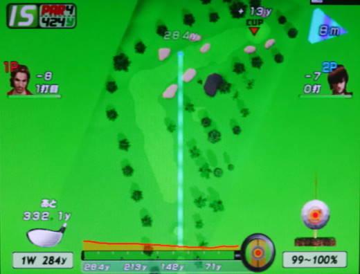 架空ゴルフコース 群青の杜GC (33)
