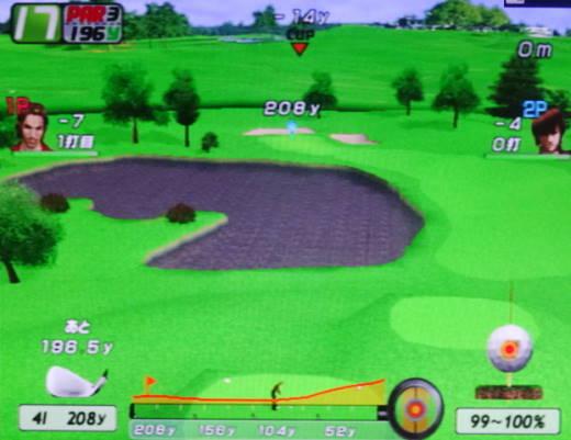 架空ゴルフコース 群青の杜GC (38)