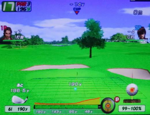 架空ゴルフコース 群青の杜GC (39)