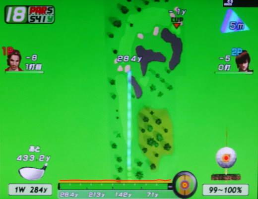 架空ゴルフコース 群青の杜GC (40)