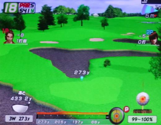 架空ゴルフコース 群青の杜GC (41)