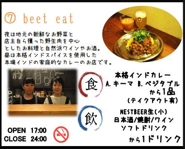 beet eat