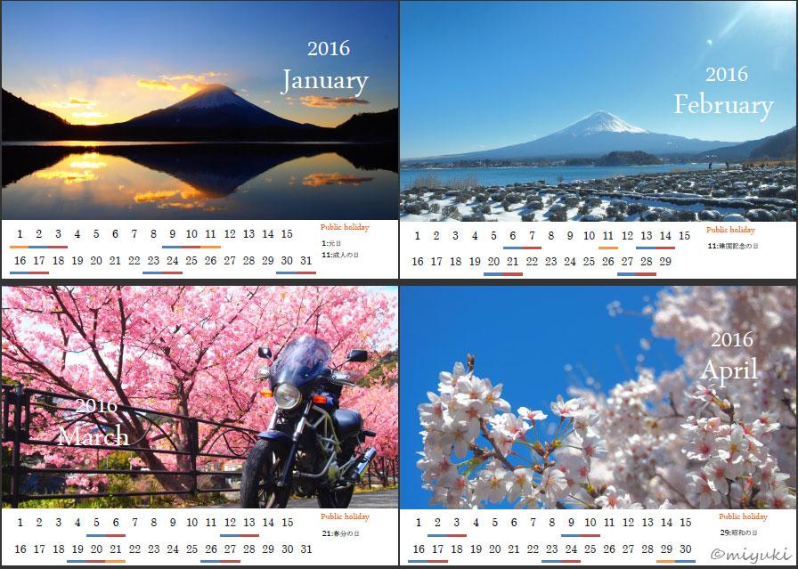 20160127173441598.jpg