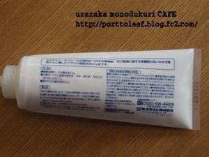 IMGP8612.jpg