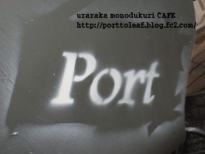 IMGP8750.jpg
