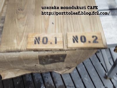 IMGP8795.jpg