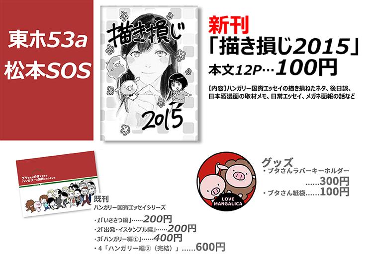 20151230113505ec8.jpg