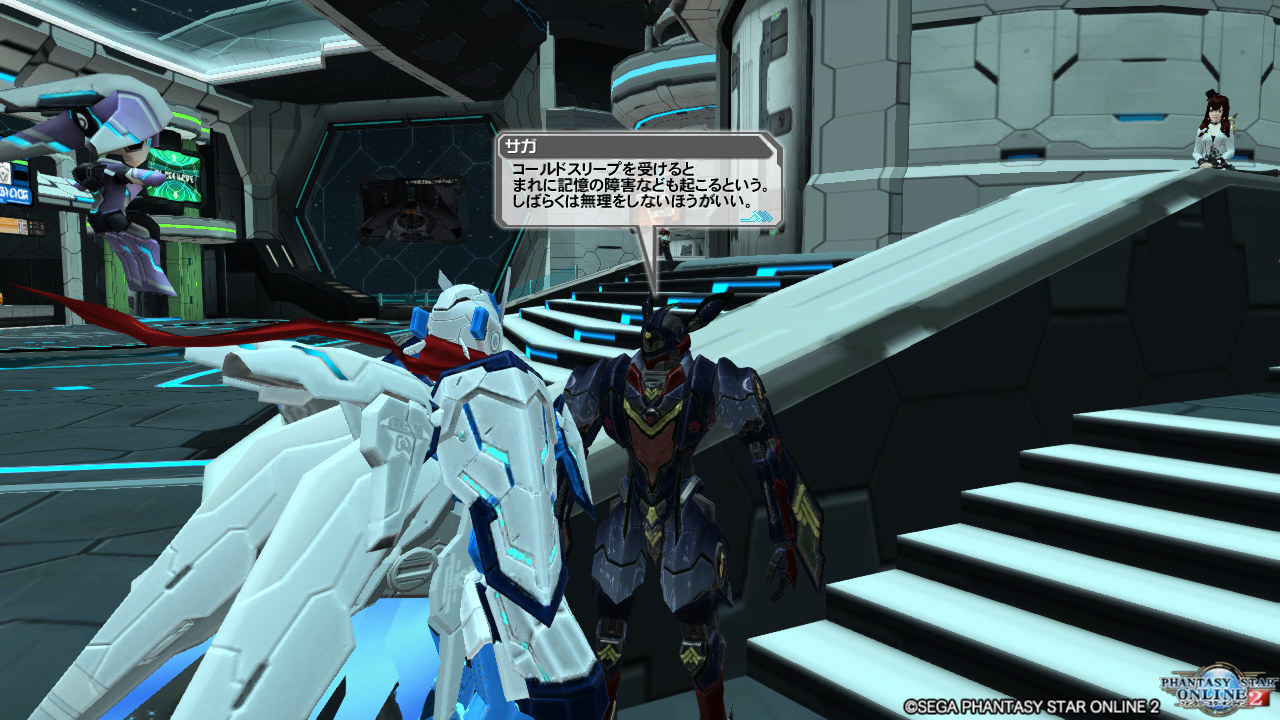 pso20160130_091826_002.png