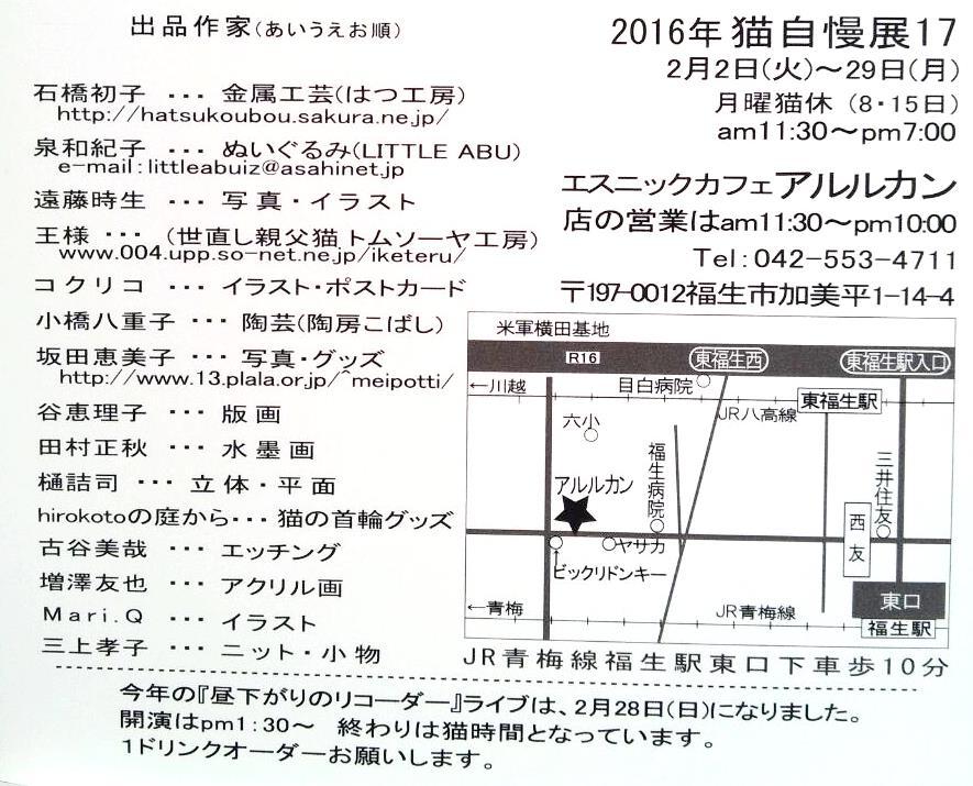 20160128_165705.jpg