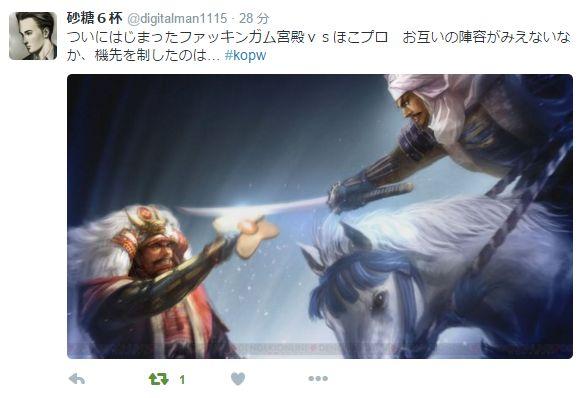 1wokiki3.jpg
