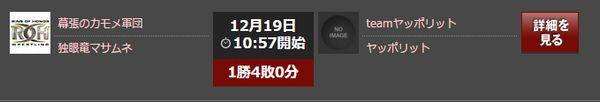 20151219212214bd7.jpg