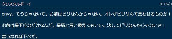 komyubiri2.jpg