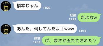 wakaisann5609A607.jpg